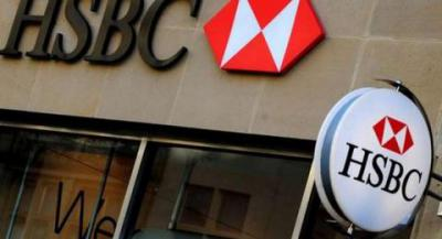 Vay thấu chi HSBC