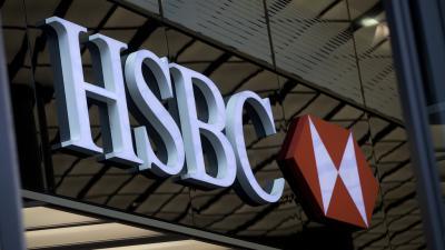 HSBC sẽ cắt giảm 25000 việc làm